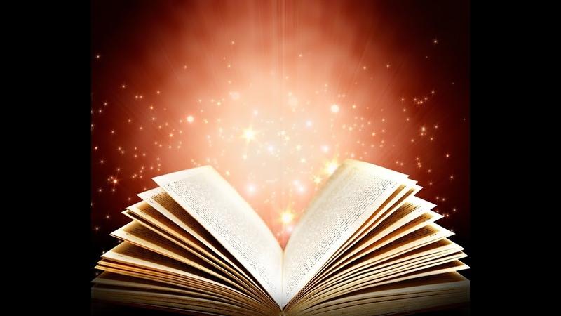 Уровни сознания 2 Сатурн как жизненный опыт закрепитель и хранитель знаний