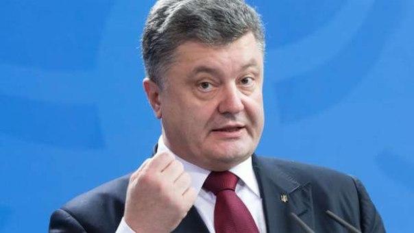 Порошенко вознамерился вернуть контроль над границей с Россией
