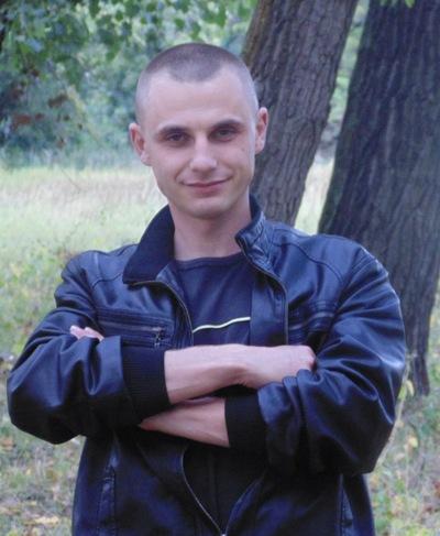 Вова Здоровенко, 4 сентября 1988, Кировоград, id81543503