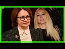 Кудрявцева о зажравшейся миллионерше Набиуллиной Как бы треснула ей! TVRu