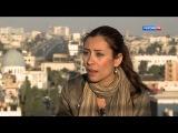Сирийский дневник (фильм 2012)