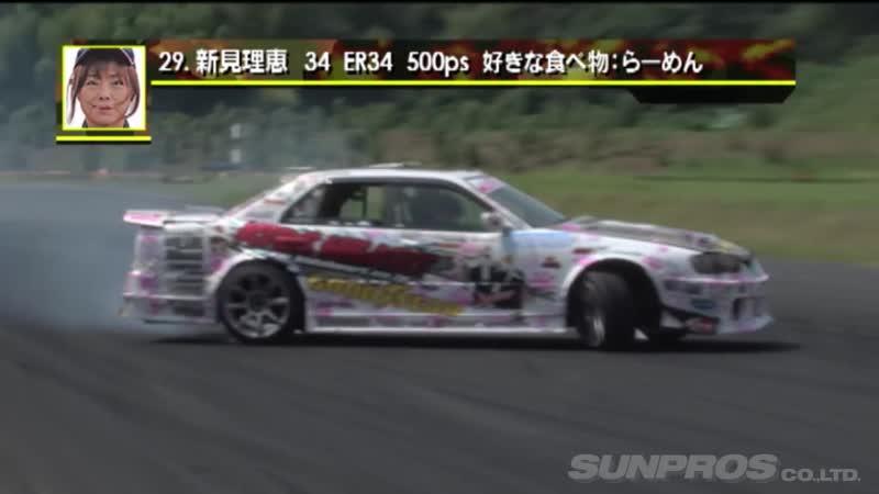 D1SL 2011 Rd.4 at Suzuka Twin Circuit 1.