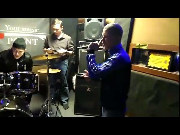 Диман Берёза - Во Мраке Пустоты (Live Skill Up Inc.. База G Point)(21.09.18.).mp4