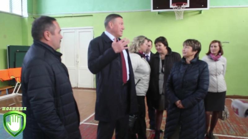 Губернатор в средней школе №1 г.Белозерска. 03.10.2018 г.