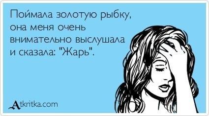 http://cs322316.vk.me/v322316104/527d/KPRPaat5JE0.jpg