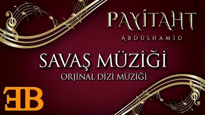 Payitaht Abdülhamid | Savaş Müziği [Orjinal Dizi Müziği] By Yıldıray Gürgen