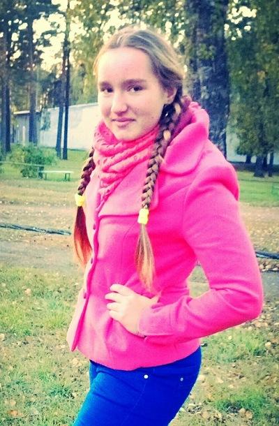 Яна Рудякова, 17 марта , Киев, id76984374
