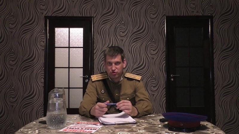 Обращение Анатолия Княжева к Тюменцам. 27.03.2019
