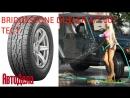 Bridgestone Dueler A/T 001 – внедорожные шины для города