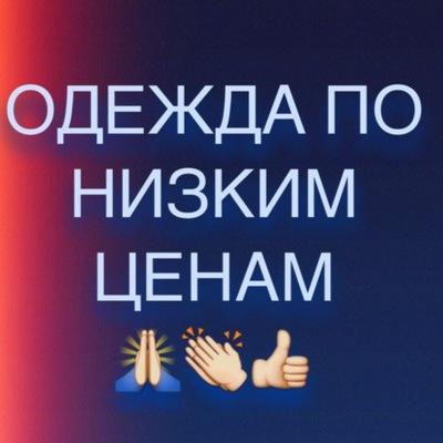 Ольга Надежная