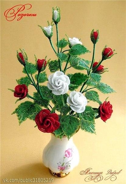 ✨ Очень красивый букет роз из бисера в технике параллельного плетения ============================== ✂ #hand_made #сделай_сам #мастер_классы