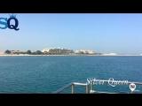 Palm Jumeirah. Silver Queen. Dubai
