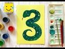 Рисуем алфавит. Буква З. Уроки рисования для детей.