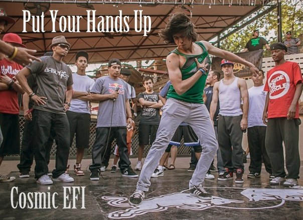 Cosmic EFI – Put your hands up
