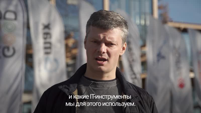 Александр Дубовенко GOOD WOOD