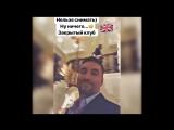 🇬🇧 Приватный клуб миллионеров Annabel's #Лондон #моигастроли