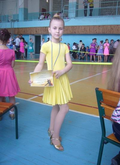 Вероника Коваленко, 7 июня 1981, Кривой Рог, id182330158