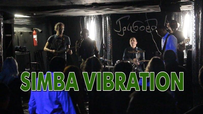 SIMBA VIBRATION @ День рождения ГРИБОЕДОВА