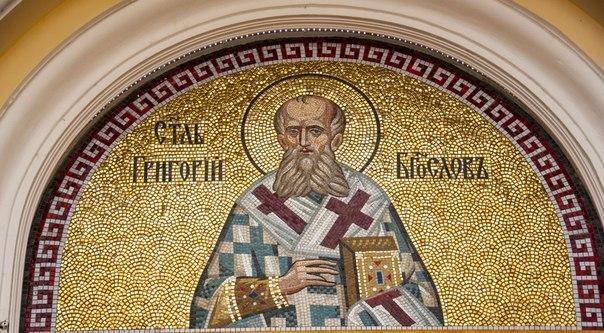 Икона свт. Григория Богослова над входом