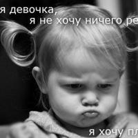 Маша Мишина, 19 июня , Северодвинск, id51507670