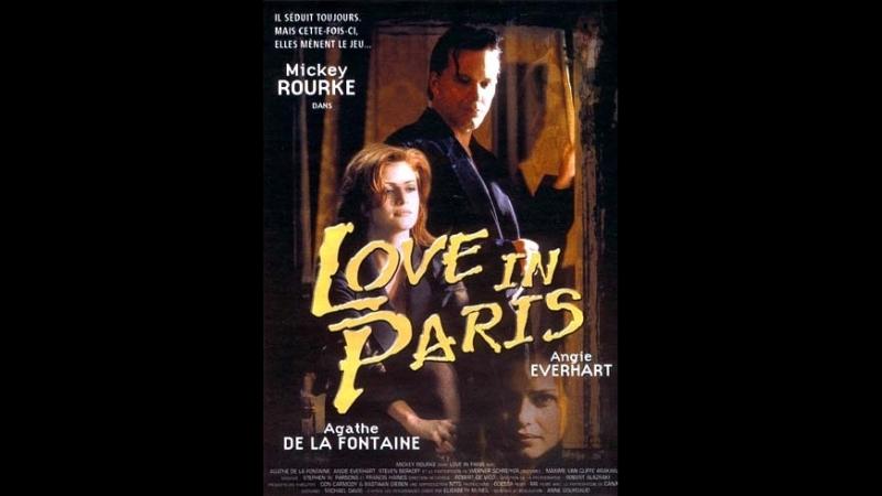 Любовь в Париже (1997)