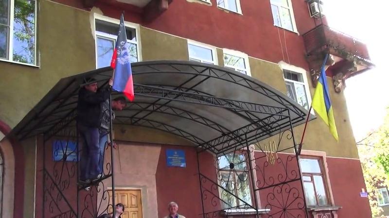 26 04 2014 пгт Новый Свет Старобешевский р н Донецкая обл