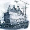 Россия — Ноев ковчег