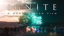 Ignite: The Burning Man Experiment