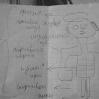 Саша Степанов