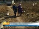 Из за жителей Образцово инвалиды соседнего поселка остались без удобного автобуса