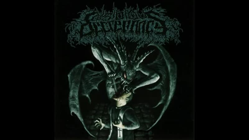 Insidious Decrepancy(USA) - Decadent Orgy Of Atrocious Suffering -2002