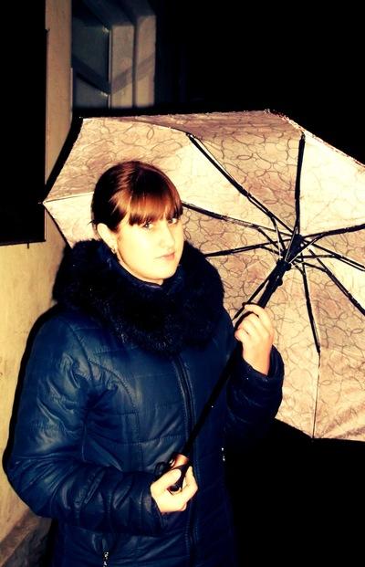 Карина Локтева, 4 августа 1996, Сонково, id120849854