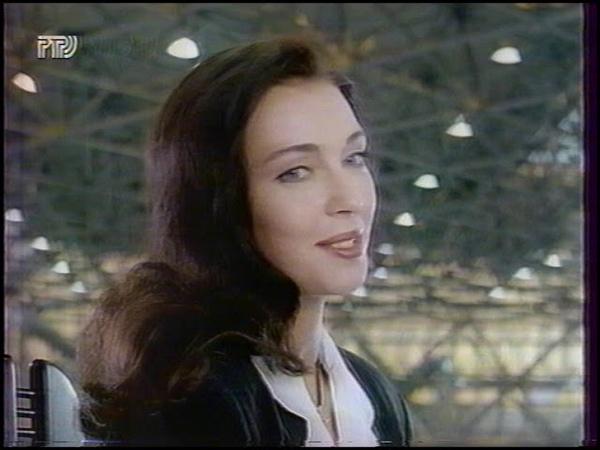 Рекламный блок (РТР, 12.04.1995)