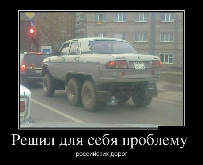 Медведев фотоинструмент скачать бесплатно с ключом нынче бунтовщики