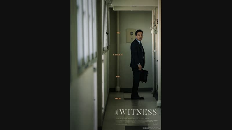 The-witness-2018.193292.mp4-720.mp4
