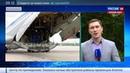 Новости на Россия 24 • В Хабаровск из Пальмиры вернулись военные врачи