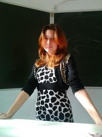 Анна Курило, 30 мая 1997, Краснодар, id196730489