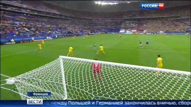Футбол. Евро-2016. Российским болельщикам грозит тюрьма. Сюжет программы