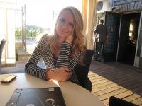 Katrin Berman, 6 июня , Ульяновск, id56063625