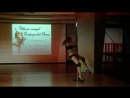 Ольга Савельева - Catwalk Dance Fest IX[pole dance, aerial] 12.05.18.