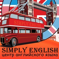 Логотип Центр английского языка Simply English
