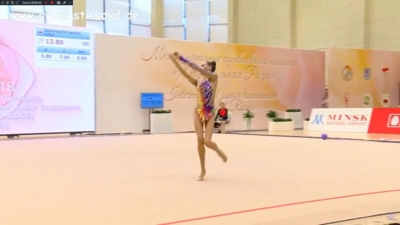 Дарья Трубникова - булавы (командное многоборье) Международный турнир 2018, Минск