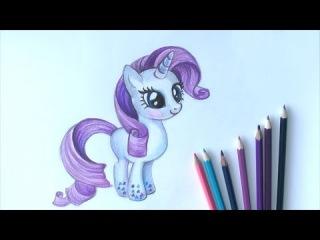 Уроки рисования. Как нарисовать ПОНИ  Рарити How to Draw Rarity