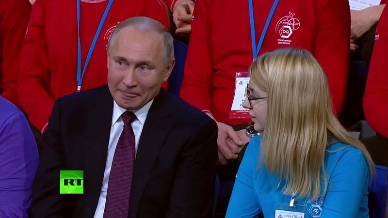 видеомонпансье стакан воды для Путина