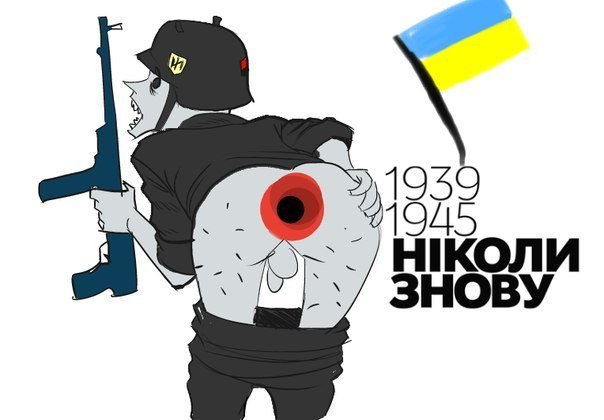 Возле парка Славы в Киеве милиция задержала провокатора с полным багажником оружия, - активист - Цензор.НЕТ 8177