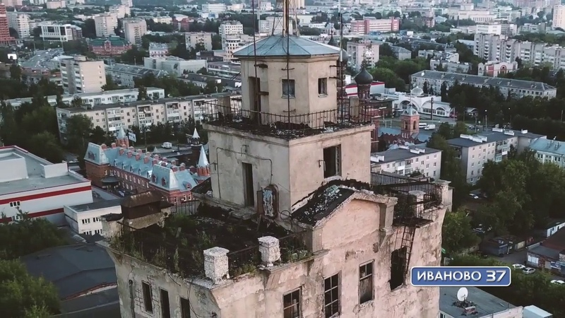 Мукомольный комбинат, Иваново, 1.08.2018 г.