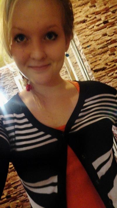 Ирина Зибарева, 16 мая , Комсомольск-на-Амуре, id197786163