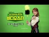 [CLIP] Sunny - MBC Video Star Season 2