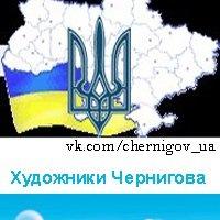 chernigov_ua