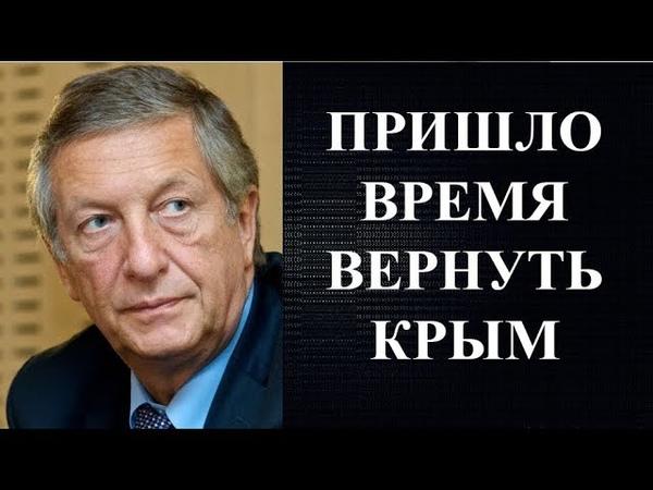 Константин Боровой - ПРИШЛО ВРЕМЯ ВЕРНУТЬ КРЫМ!